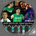 ARASHI AROUND ASIA Thailand-Taiwan-Korea1