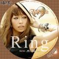 加藤ミリヤ Ring-DVD