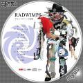 RADWIMPS アルトコロニーの定理