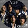 KAT-TUN Best of KAT-TUN