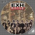 EXILE TV用