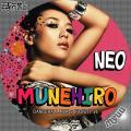MUNEHIRO-NEO-DVD1.jpg