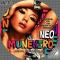 MUNEHIRO-NEO-DVD2.jpg