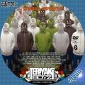 TERIYAKI-DVD.jpg