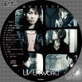 UVERworld-AwakEVE-CD1A.jpg