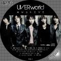 UVERworld-AwakEVE-CD1.jpg