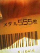 050228_2242~001.jpg