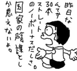 061223-3.jpg