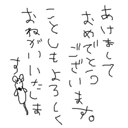 080101.jpg