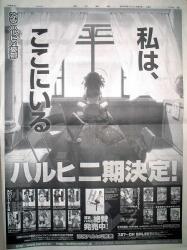 haruhi-01.jpg