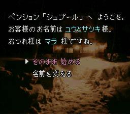 20060319211519.jpg
