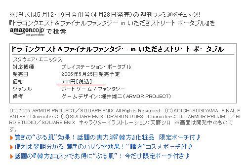 itasuto.jpg