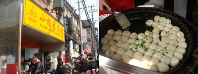 shanghai2009011.jpg