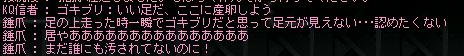道程(誤字