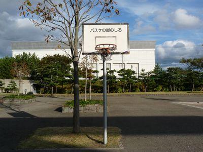P1060336 1
