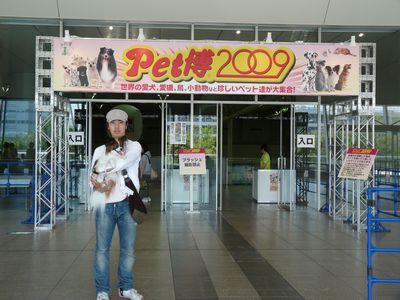 P1040550.jpg