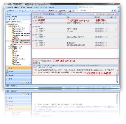 rss_20090501220550.jpg
