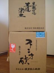 焼酎の箱2