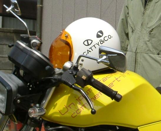 NZ250 ヘルメット catty