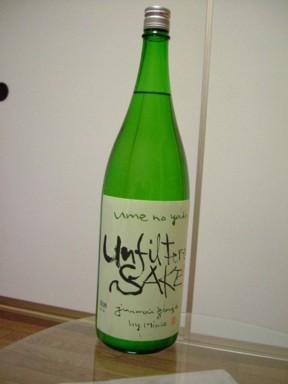 unfiltered sake