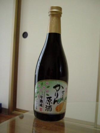 かりん原酒