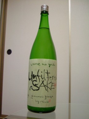 07 Unfiltered SAKE