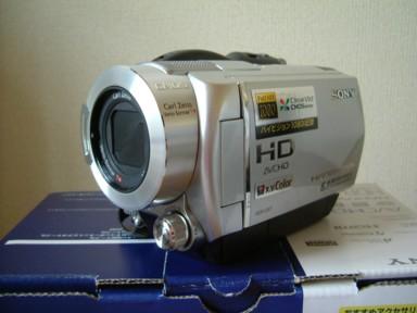HDR-UX7 2