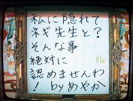 20061206215947.jpg