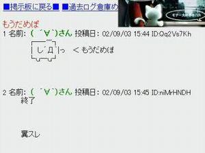 2007y05m30d_200730845.jpg