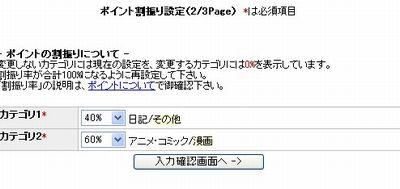 2007y08m20d_001553766.jpg