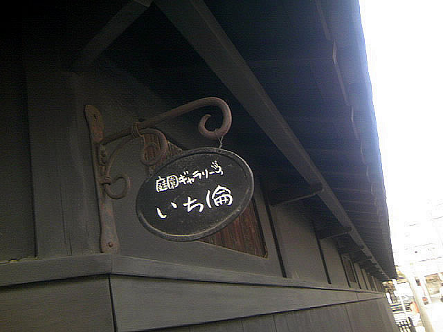 2008022004.jpg