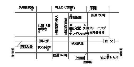 suika_map_2.jpg