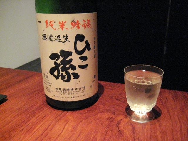 カシモヤクスモト08