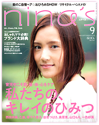 index_photo_cover.jpg
