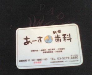 200905140147000.jpg