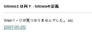 totowa0
