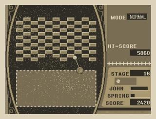 ジョンと冥王星-02