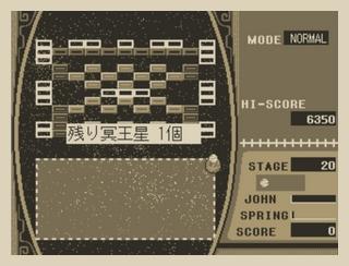 ジョンと冥王星-01