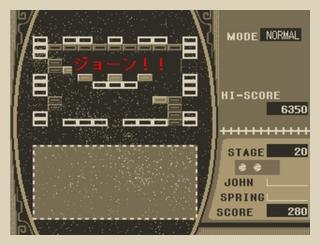 ジョンと冥王星-04