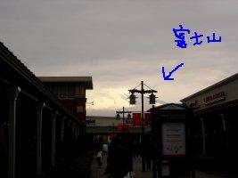 アタマが隠れた富士