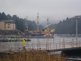箱根の遊覧船