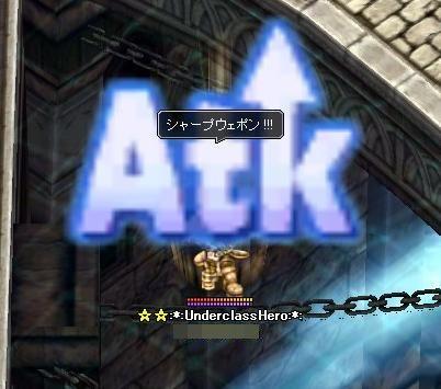 ATK!!