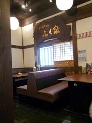 平成のふく泉本店で肉うどんランチ♪