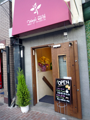 上通りの紅茶専門店 サロン・ド・ワーズワースでまったりティータイム♪