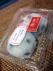京都・伊勢丹の出町ふたばの豆餅と満月の阿闇梨餅をお土産に♪