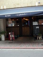 下通りのBunzo(ブンゾー)でイタリアンランチ♪