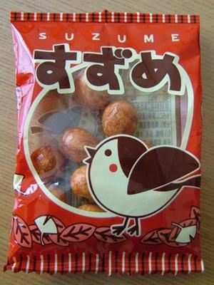 豆菓子すずめ1