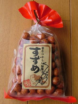 豆菓子すずめ2