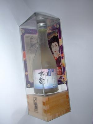 柳都・古町芸妓酒セット2