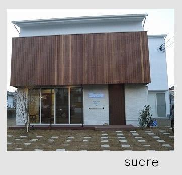 Sucre シュクル